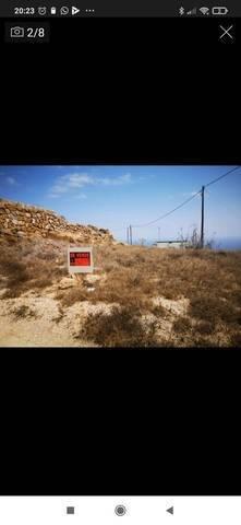 imagen 1 de Venta de terreno en Fasnia (Tenerife)